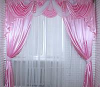 Светло-розовый комплект из атласа на карниз 3м