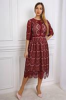 Женское платье Код 351.2