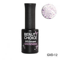 "Beauty Choice гель-лак с блестками ""Shimmer"", GVD-012, 10мл"