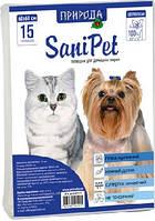 Пеленки для собак 60х60см (15шт).Пеленки для собак на каждый день.