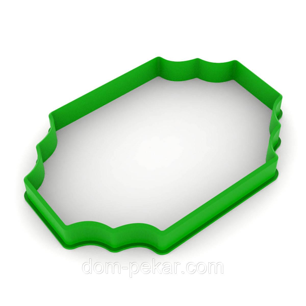 Вырубка для пряников Рамка -2 10*6,9 см (3D)
