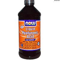 Жидкая Гиалуроновая кислота 473 мл омоложение  кожи организма Now Foods  USA