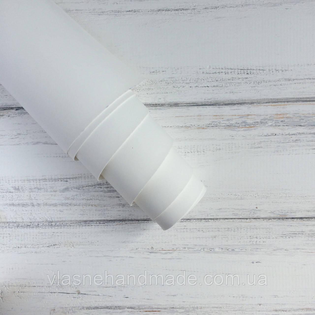 НЕФОРМАТ АБО НЕВЕЛИКИЙ БРАК!! Шкірзамінник палітурний - матовий - білий - виробник Італія - 21,5х70 см