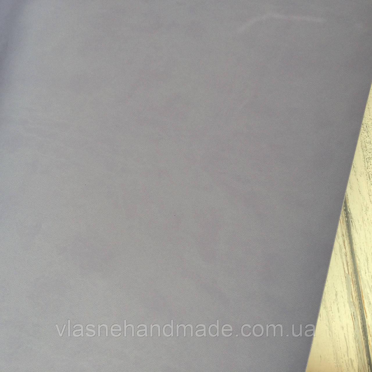 НЕФОРМАТ АБО НЕВЕЛИКИЙ БРАК!! Шкірзамінник палітурний - фіолетово-бузковий - 18,5х25 см