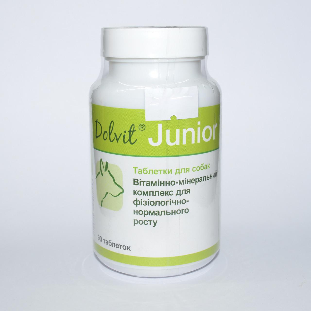 Dolfos Junior 90 таблеток - витаминно-минеральный комплекс для щенков (127-90)