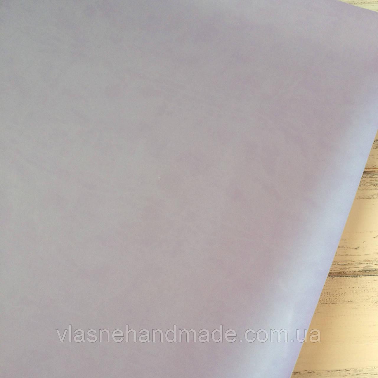 НЕФОРМАТ АБО НЕВЕЛИКИЙ БРАК!! Шкірзамінник палітурний - матовий - світлий фіолетово-бузковий - 15,5х24,8 см