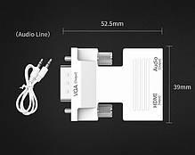 Адаптер кабель переходник видеосигнала Hdmi - Vga с аудио кабелем со звуком 3,5 мм. черный, фото 3