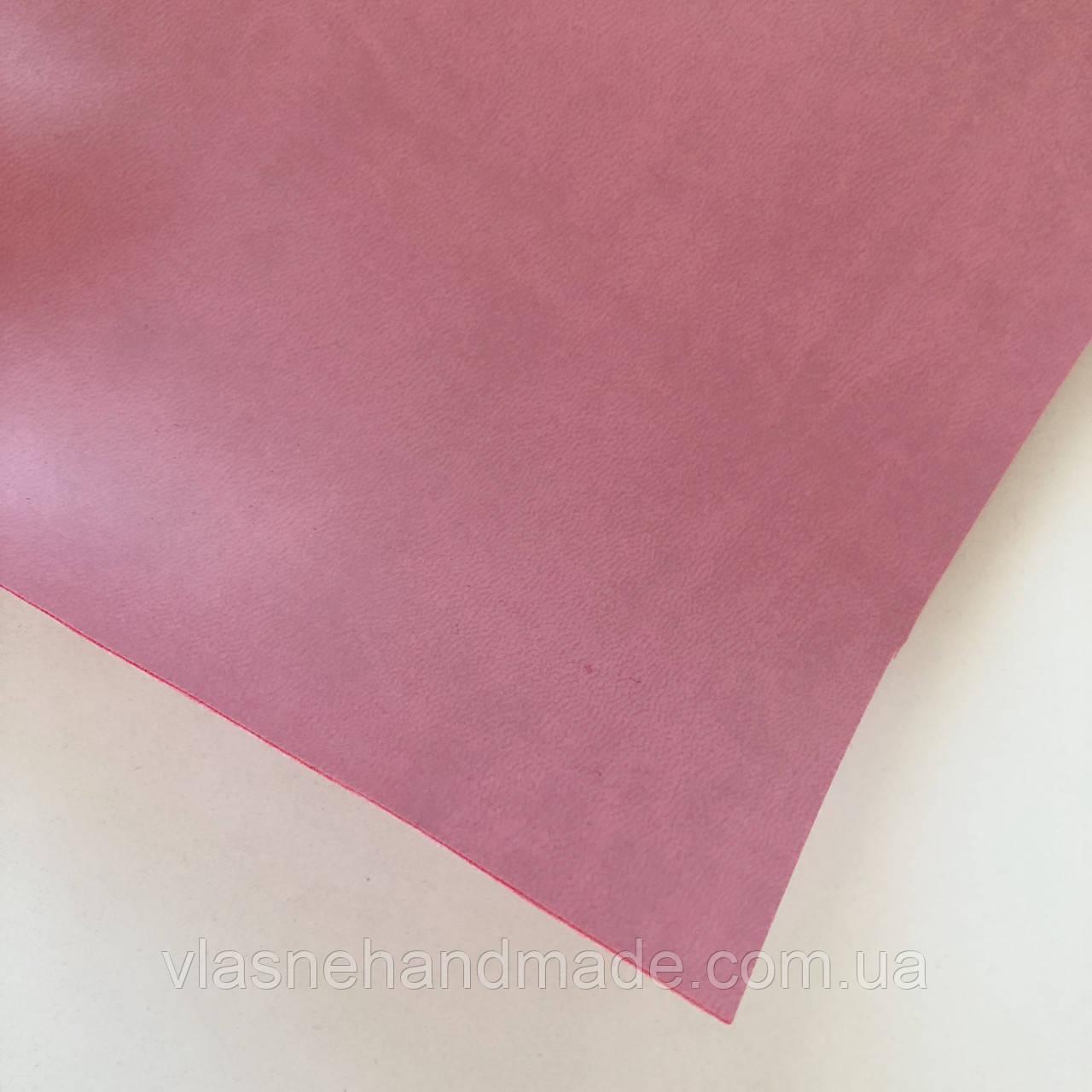 НЕФОРМАТ АБО НЕВЕЛИКИЙ БРАК!! Шкірзамінник палітурний - матовий - блідо-рожевий - виробник Італія - 24х140 см