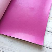 НЕФОРМАТ АБО НЕВЕЛИКИЙ БРАК!!Шкірзамінник палітурний - глянець - рожевий (фуксія) - 23,5х140 см
