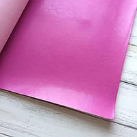 НЕФОРМАТ АБО НЕВЕЛИКИЙ БРАК!!Шкірзамінник палітурний - глянець - рожевий (фуксія) - виробник Італія - 23х35 см