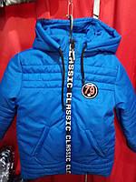 Детская демисезонная куртка на мальчика 6-9 лет голубой