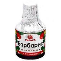 """Ароматизатор Барбарис ТМ """"Украса"""""""