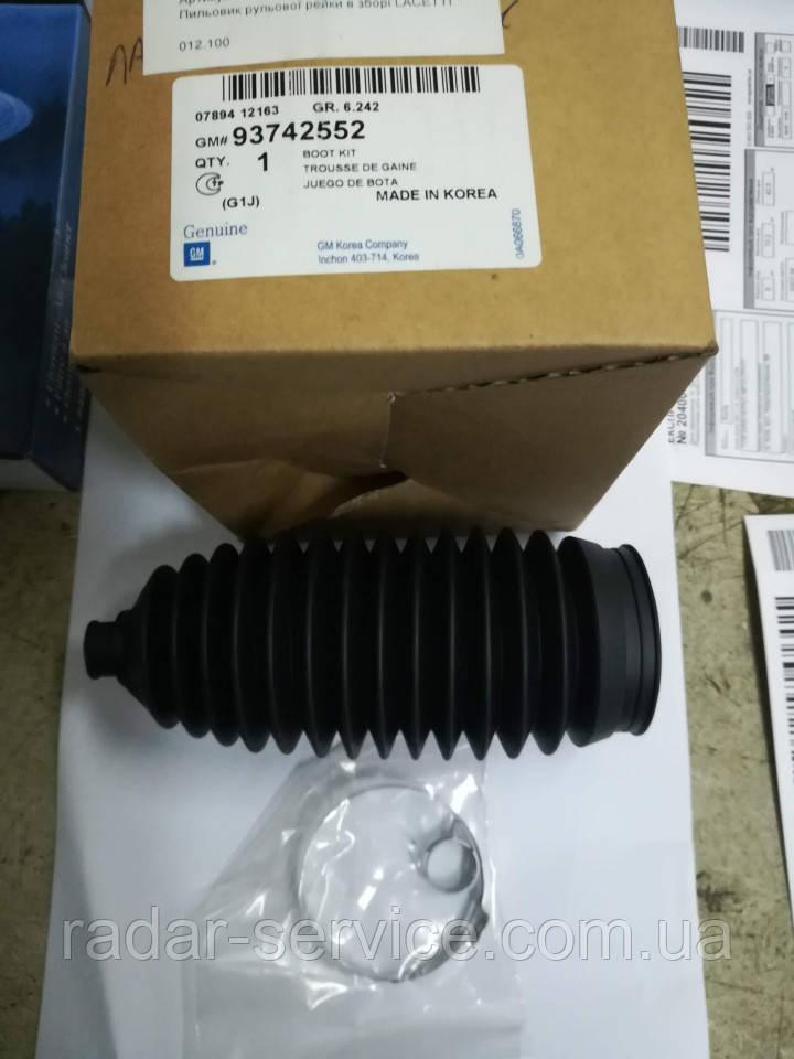 Пыльник тяги рулевой рейки, Лачетти J200, 93742552, GM