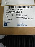 Пыльник тяги рулевой рейки, Лачетти J200, 93742552, GM, фото 4