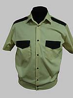 Форменная рубашка комбинированная бежевая с черным, короткий рукав