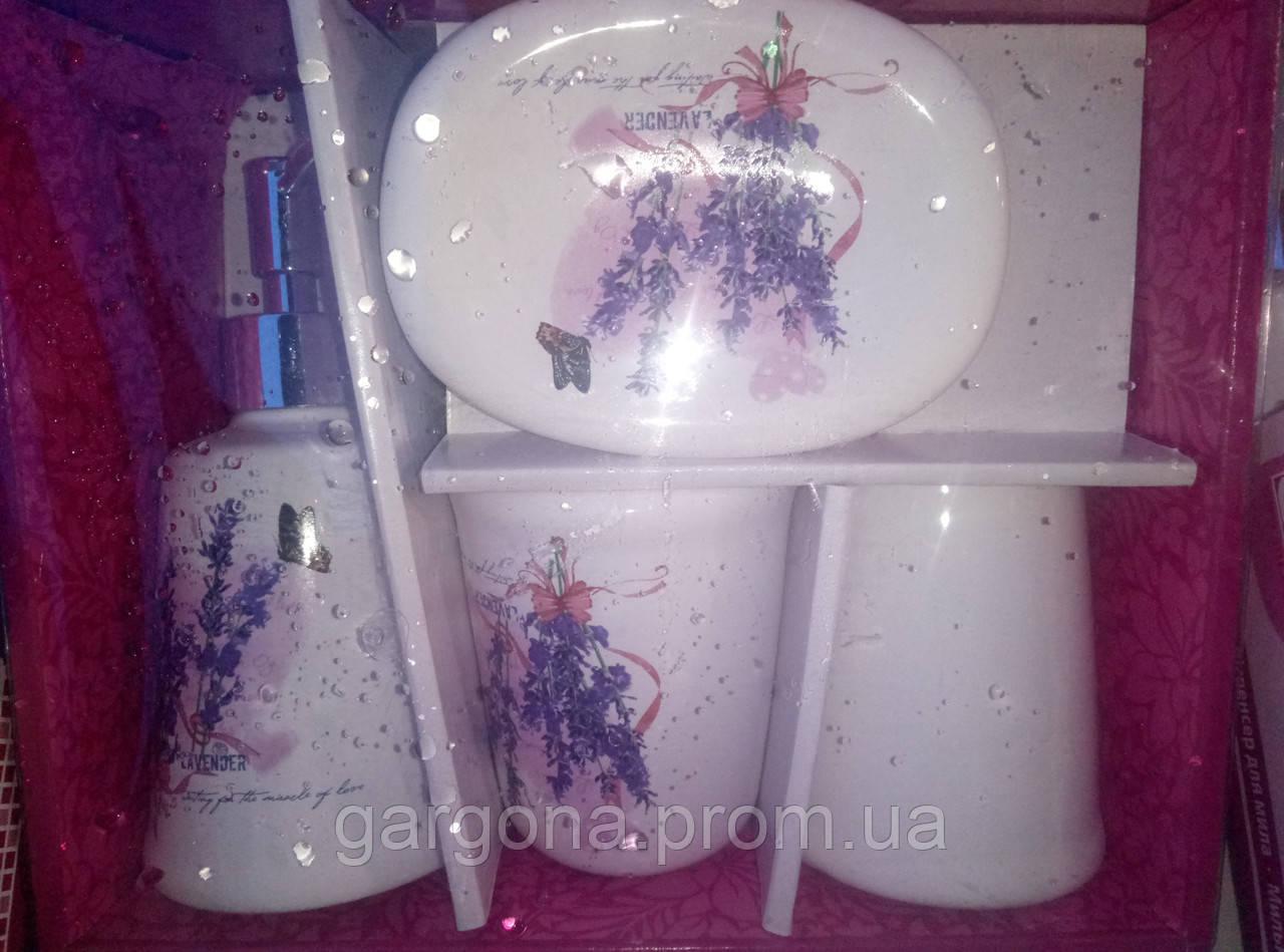 Керамический набор для ванной комнаты 4 предмета