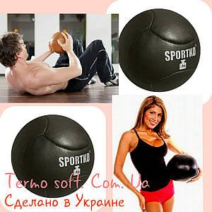 Мяч МЕДБОЛ КОЖА 2 кг