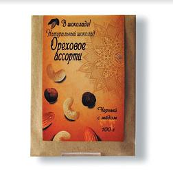 Шоколад ручной работы с цельными орехами 100 г