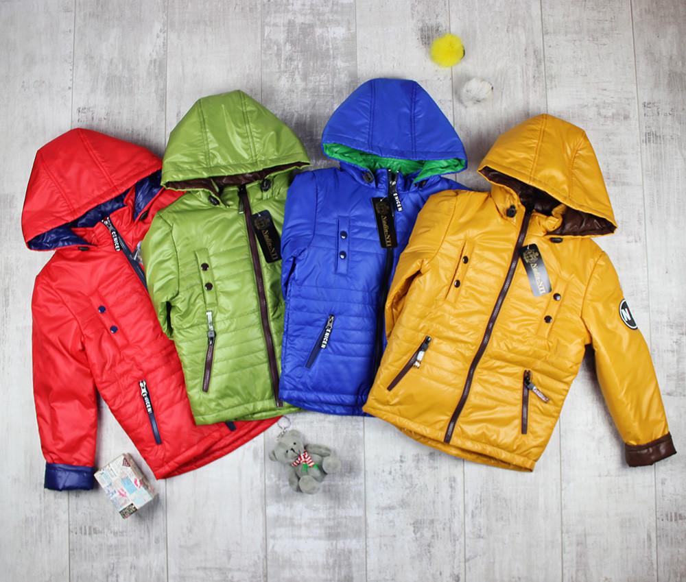 Курточки детские на весну для мальчика Томас 2