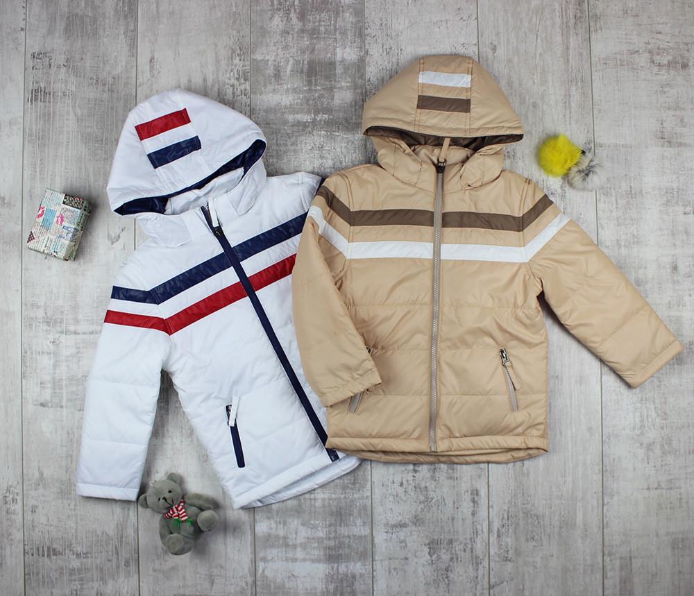 Курточка детская утеплення на весну для мальчика. Матіо
