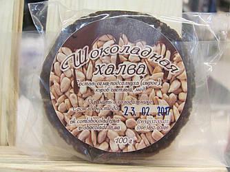 Халва шоколадная 100 г