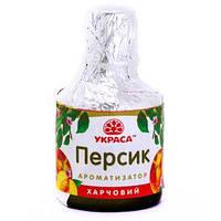 "Ароматизатор Персик ТМ ""Украса"""