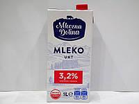 Молоко 3,2% жирности Mleczna Dolina 1л