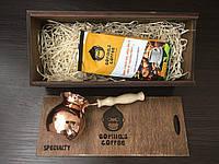 Турка медная 150мл (подарочный набор) Gorillas Coffee