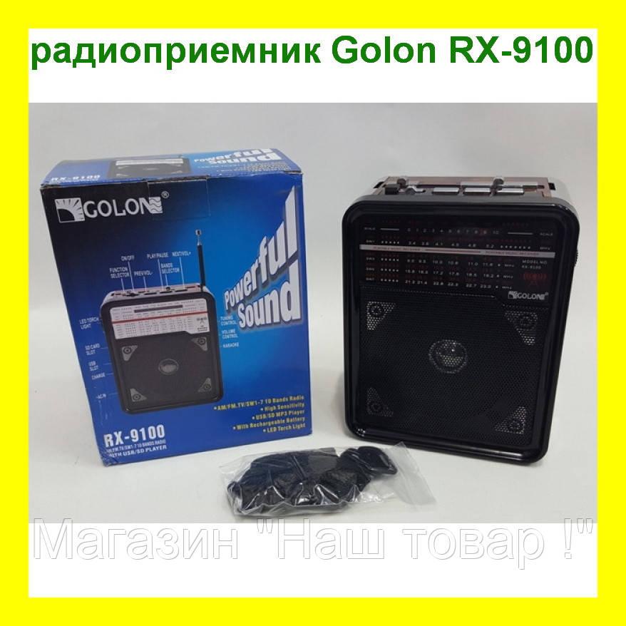 Портативный радиоприемник Golon RX-9100!Товар дня
