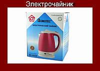 Электрический чайник из нержавеющей стали DOMOTEC MS 5023R 1500 В 2 л Красный!Товар дня, фото 1
