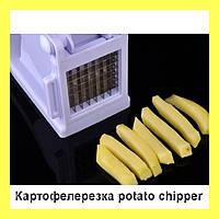 Картофелерезка фри potato chipper!Акция, фото 1