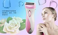 Бритва - эпилятор Kemei - влажное и сухое удаление волос.
