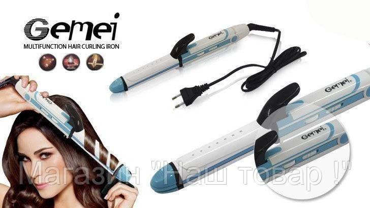 Плойка для волос GEMEI GM-2921!Товар дня