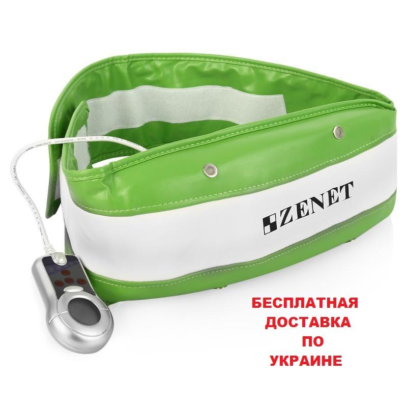 Массажный пояс  Zenet ZET 750 (ZENET TL-2005L-B)