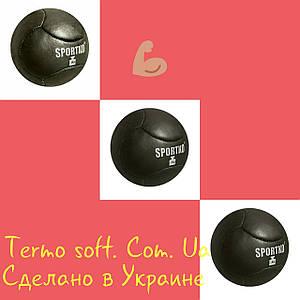 Мяч МЕДБОЛ КОЖА 5 кг