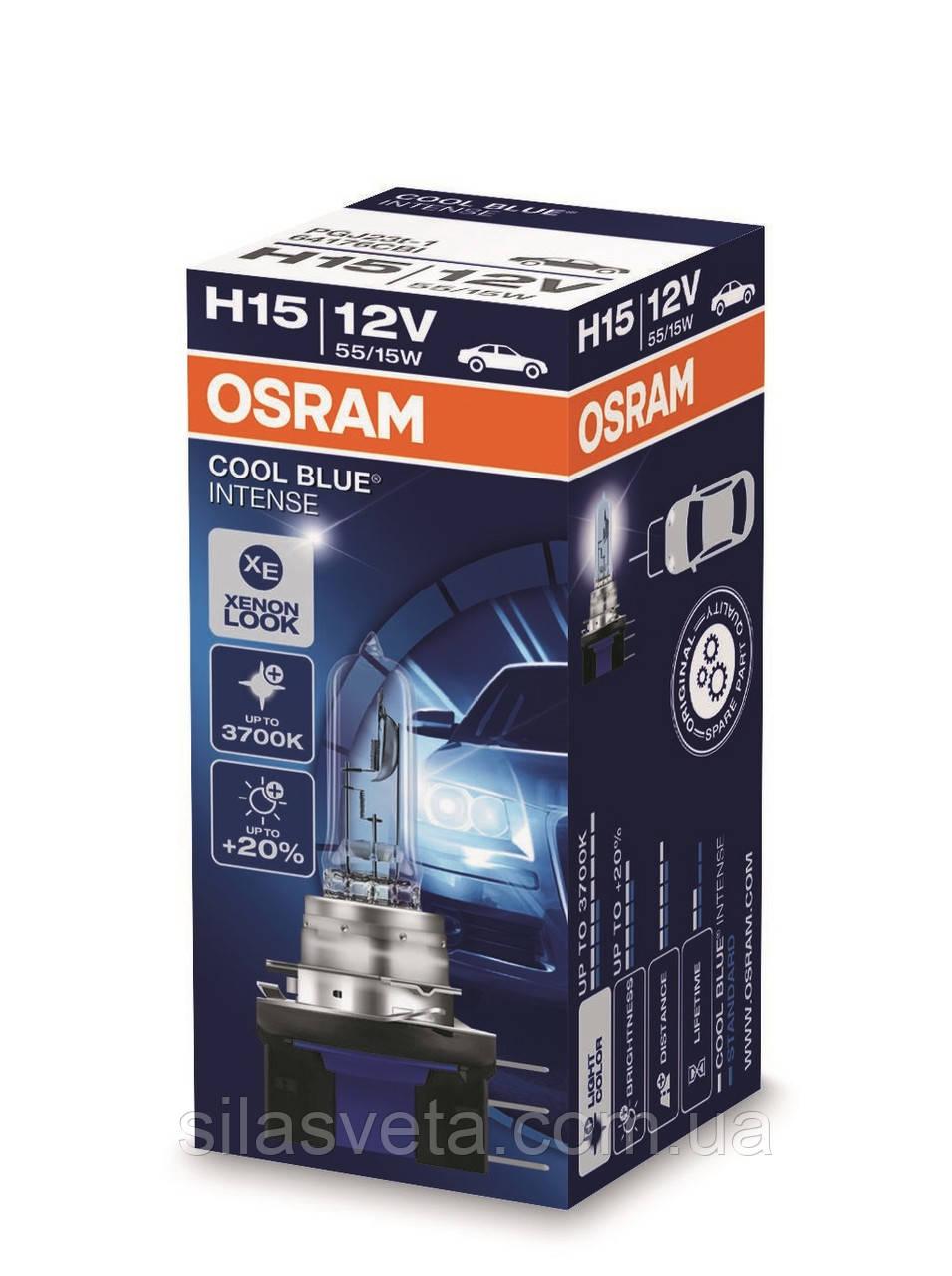 """Автомобильная  лампа """"OSRAM"""" (H15)(Cool Blue intense)(4200K)(+20%)"""