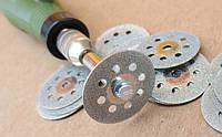Набір дисків алмазних 5 шт + 1 тримач ( діаметр 25 мм )для гравера, бормашинки, дремела Dremel