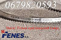 Ленточные пилы Fenes Sztorm 35х1,0 профиль 10/30