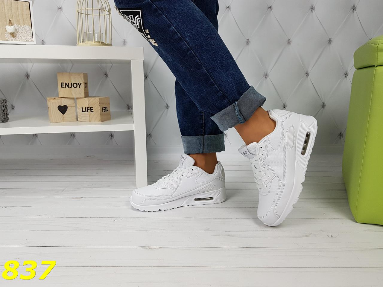 f521da8e Белые кроссовки аирмаксы, цена 449 грн., купить в Одессе — Prom.ua ...