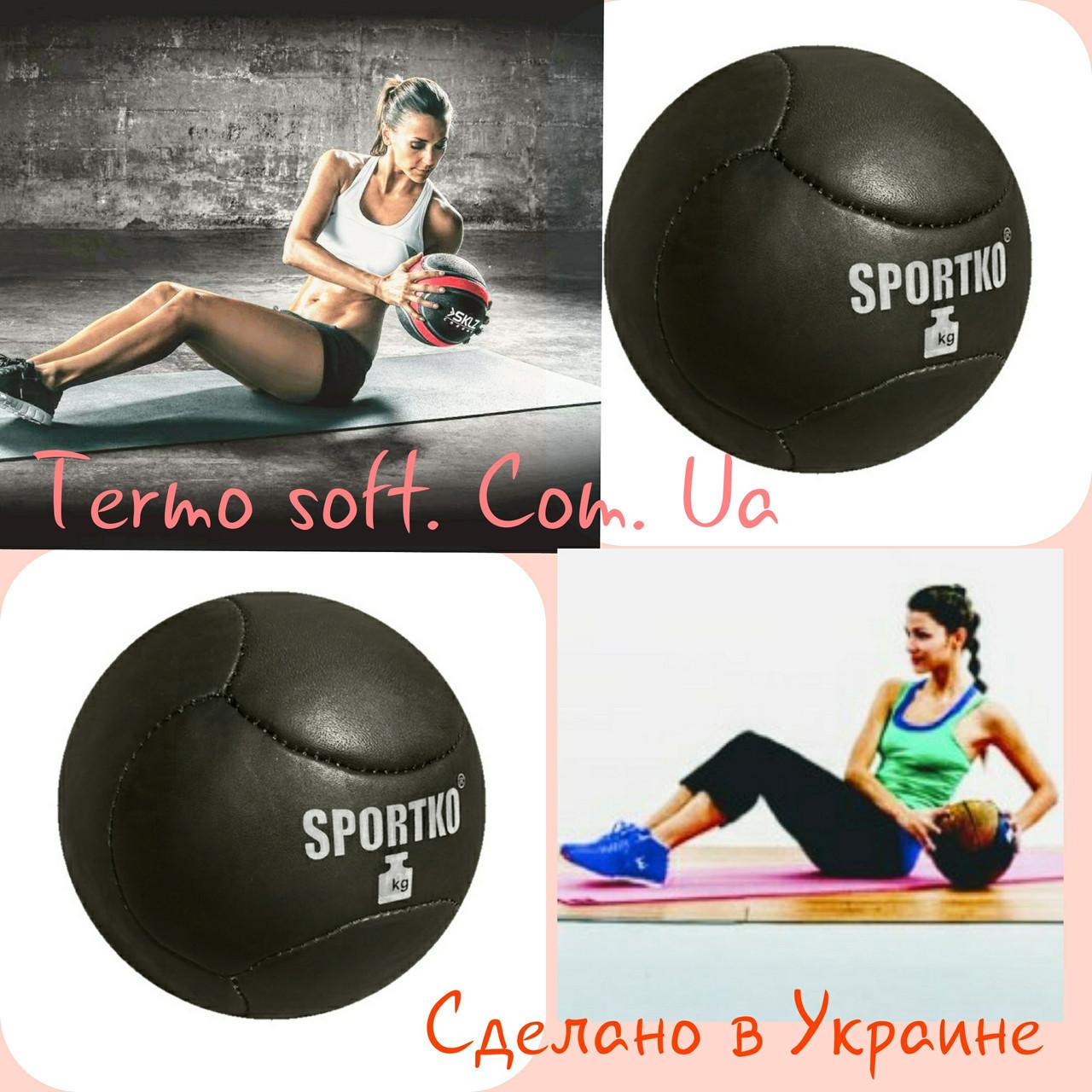 Мяч МЕДБОЛ КОЖА 7 кг
