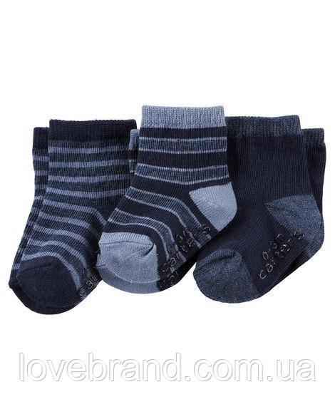 Набор c 3-х носочков  для мальчика Carter's 4-6 лет носки для мальчика синие