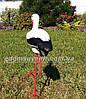 Садовая фигура Аист малый на металлических лапах, фото 4
