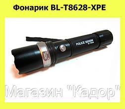 Фонарик BL-T8628-XPE