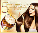 Восстанавливающая маска для волос PURC PURE Magical Treatment с аргановым маслом и кератином 60 ml, фото 5