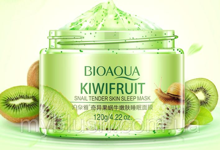Несмываемая ночная маска Bioaqua с экстрактом киви и слизью улитки, 120 гр.