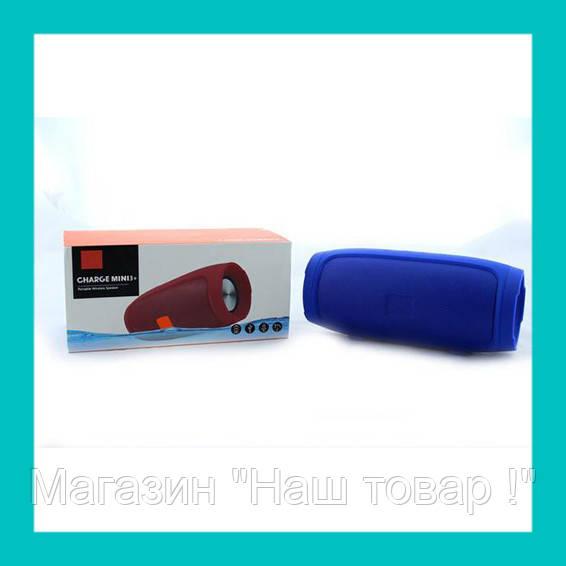 Мобильная Колонка JBL Charge Mini 3!Акция