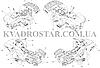 Наклейки для квадроцикла Brp Can Am Outlander №240, фото 2