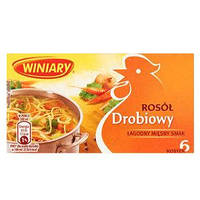 Кубик обезжиренный Куриный Winiary