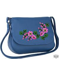 Женская сумочка через плечо с вышивкой Габриела синяя и голубая
