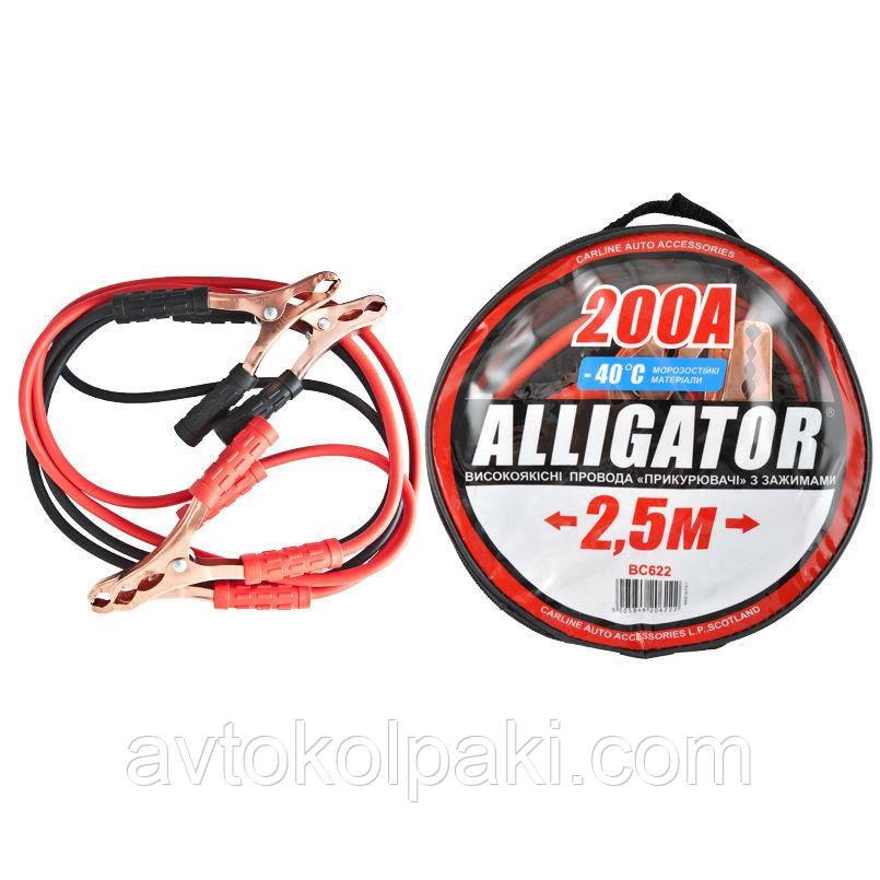 Провода прикуривания  200А 2,5м круглая сумка